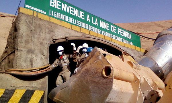 News Nantou Mining Hytera Dmr 01