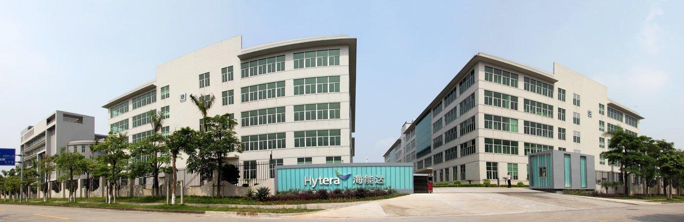 Hytera Factory