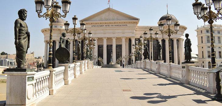 Macedonia Landmark