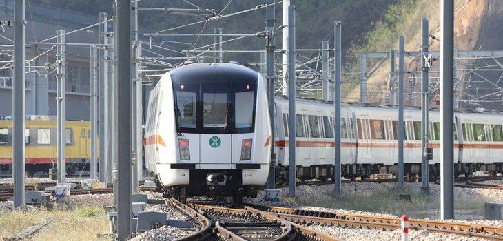 Shenzhen Metro 1