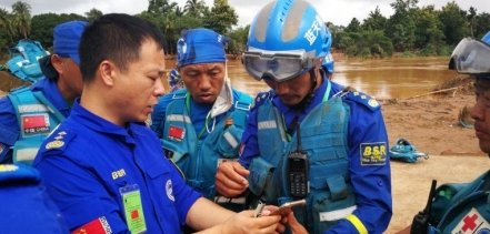 老挝溃坝事故人道救援 202Mmx285Mm 英文 20190311 Page 2 Image 0001