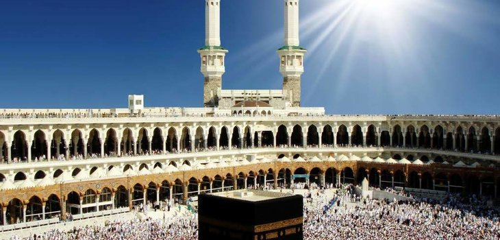 Public Safety Government Mecca Hajj 2016 Saudi Arabia Page 1 Image 0001