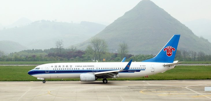 Transportation China Southern Airlines Company China Page 1 Image 0001