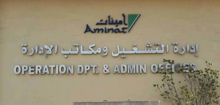 Oil Gas Utilities Arabian Amines Company Ksa Page 1 Image 0002