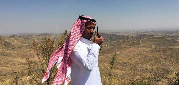 Oil Gas Utilities Abha Municipality Kingdom Of Saudi Arabia Page 1 Image 0001